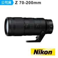 【Nikon 尼康】NIKKOR Z 70-200mm F2.8 VR S(國祥公司貨)