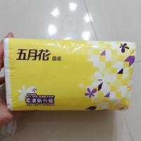 【現貨】五月花抽取式衛生紙/面紙 270抽(可丟馬桶)