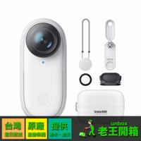 【老王電器】 Insta360 GO2拇指運動相機 運動攝影機 防水防震相機