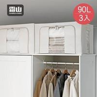【SHIMOYAMA 日本霜山】棉麻布雙開兩用可折疊衣物收納箱附透窗-90L-3入(收納箱 儲納 大容量 衣櫃整理箱)