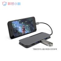 擴展塢 Lenovo/聯想小新USB-C 五合一多功能擴展塢 轉換器 轉接頭【LM2078】