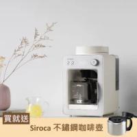 【Siroca】自動研磨咖啡機 SC-A3510W(白)