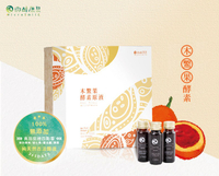 微酵康泉 木鱉果酵素原液 20ML 10入/盒