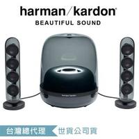 【Harman Kardon】SoundSticks 4 藍牙2.1聲道多媒體水母喇叭-黑色