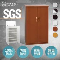 【本木】防潮/抗蟲蛀/可水洗 緩衝塑鋼可掀式雙開門鞋櫃/收納櫃