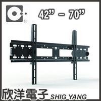 ※ 欣洋電子 ※ 42-70吋LCD液晶電視壁掛架(JW-410)