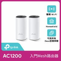 【TP-Link】Deco M4 Mesh無線網路wifi分享系統網狀路由器(2入)
