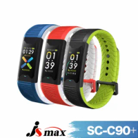 【JSmax】SC-C90 PLUS智慧多功能健康管理運動手環(24H動態監測&好友關懷)