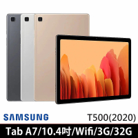 【SAMSUNG 三星】Galaxy Tab A7 3G/32G 10.4吋 平板電腦(Wi-Fi/T500/送保貼+64G SD卡)