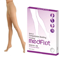 Medfirst 醫療彈性襪 褲襪 200D 膚色 (S號~XL號)【杏一】
