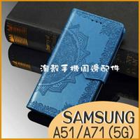 三星 A52s A22 A32 A52 5G  A42 5G A51 5G A71 5G M12  sony Xperia 10 2代 曼陀羅花紋 磁扣皮套 插卡側翻錢包手機殼 翻蓋保護套 軟殼