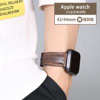 【吉米3C】Apple Watch S6/SE/5/4  42mm/44mm 瘋馬皮錶帶(贈保護殼)