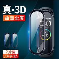小米手環5/小米手環6曲面PET弧邊全屏滿版3D保護膜保護貼-2片裝