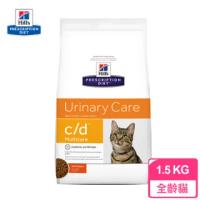 【Hills 希爾思】處方貓用飼料 c/d Multicare 1.5KG(全效配方 泌尿道健康)