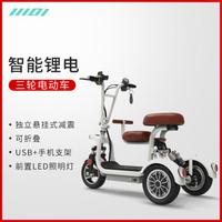電動車代步車 一迪新款折疊迷你電動車三輪車可帶人代步車家用接孩子小型電瓶車 全館免運 快速出貨