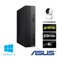 【ASUS送WIFI網路攝影機】華碩 H-S500SA i3-10100 桌上型電腦(i3-10100/4G/512G SSD/W10)