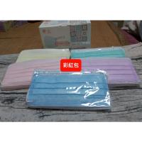 丰荷成人醫用口罩,款式:綜合包,一盒五款各10片/紅聖誕/藍雪花,MD雙鋼印,台灣製造