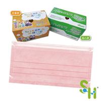 【上好生醫】雙鋼印醫療防護口罩(成人用/未滅菌) 櫻花粉 50入/盒