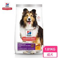 【Hills 希爾思】10115 成犬 敏感腸胃與皮膚 雞肉特調 1.81KG 送贈品(狗飼料 狗糧 犬飼料)