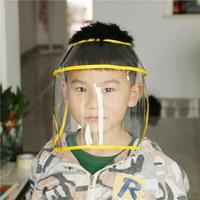 面罩疫情裝備全臉護目鏡面罩安全用品防飛沫兒童嬰兒漁夫帽 618特惠