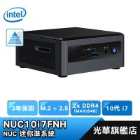 Intel NUC BXNUC10I7FNH 電腦 主機 迷你 準系統 電腦 I7-10710U 三年保固
