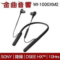 現貨免運 SONY 索尼 WI-1000XM2 黑色 無線 降噪 入耳式耳機 | 金曲音響