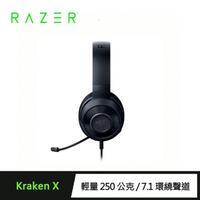 【Razer 雷蛇】Kraken X ★北海巨妖耳機麥X