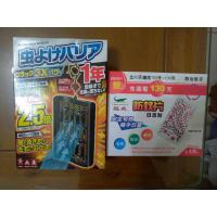 日本 Fumakilla防蚊掛片366日長效防蚊片新版2.5倍+鱷魚防蚊片