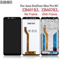 適用於ASUS ZenFone Max Pro (M1) ZB601KL ZB602KL X00TD 總成 面板 螢幕