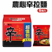 韓國農心辛拉麵辣味 泡麵120g 5包袋