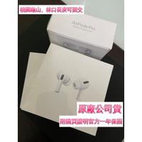 Apple AirPods Pro AirPods 2 二代有線充電版 台灣原廠公司貨附購買證明 龜山林口可面交