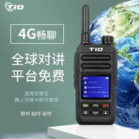 【免運】對講機 全國對講機4G公網全網通【鴻蒙系統】手持5000公里插卡對講機