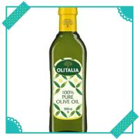 義大利奧利塔純橄欖油/玄米油/葵花油