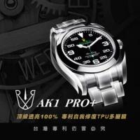 【RX-8】勞力士ROLEX PRO+ Air-King116900空中霸王系列腕錶、手錶貼膜(空霸)