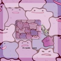 可愛百變怪AirPods1/2代保護套卡通適用Pro3代無線藍牙耳機軟殼女