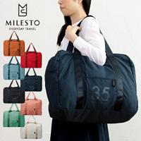 滿2千折150↘ 日本MILESTO UTILITY/大容量防水波士頓包/MLS525。8色。(4104)日本必買|件件含運|日本樂天熱銷Top|日本空運直送|日本樂天代購