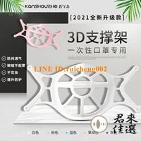樂天優選*升級版防悶器透氣一次性口罩硅膠3D口鼻分離呼吸支架面撐-曼莎時尚