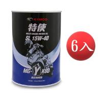 【KYMCO 光陽】MG-Y K80 0.8L 6入組(KYMCO 原廠機油)