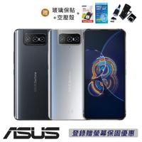 【ASUS 華碩】Zenfone 8 Flip ZS672KS 8G/256G 6.67吋 智慧型手機