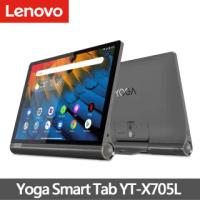 【Lenovo】Yoga Smart Tab YT-X705L 10.1吋 LTE 4G/64G 平板電腦(送玻貼+平板防震包等好禮)