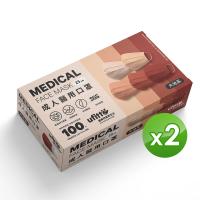 【善存】醫用口罩 未滅菌.雙鋼印-成人平面 大地系(25入/盒x2)