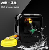 充電式抽水機 12V家用便攜式充電式抽水機噴淋澆花澆菜水泵噴霧抽水機無線洗車 QM