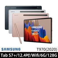【SAMSUNG 三星】Galaxy Tab S7+ 12.4吋 平板電腦(Wi-Fi/T970)