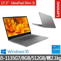 【Lenovo】IdeaPad Slim 3i 17.3吋輕薄筆電 82H900DNTW(i5-1135G7/8GB/512GB/W10)