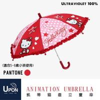 UPON雨傘-凱蒂貓繡花童傘 晴雨傘 動畫直傘 卡通童傘 Hello Kitty 兒童使用 | 99購物節 | 領券滿額現折$200