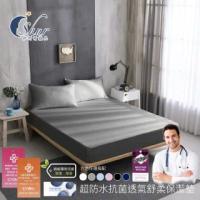 【ISHUR伊舒爾】台灣製 3M超防水透氣床包保潔墊+枕套2入三件組(單人 雙人 加大 特大 均一價 多款任選)
