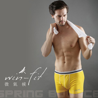 SANTO win-fit微氣候機能內褲-黃色一入