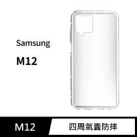 Samsung Galaxy M12 防摔氣墊空壓手機保護殼套