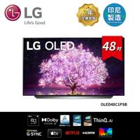 【LG 樂金】48吋 OLED 極致系列-OLED 4K AI物聯網電視 OLED48C1PSB