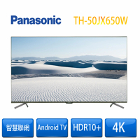 【Panasonic 國際牌】50型4K連網液晶顯示器+視訊盒(TH-50JX650W)